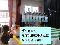 IMG_0997-1.JPG