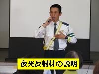 IMG_0469-1.JPG